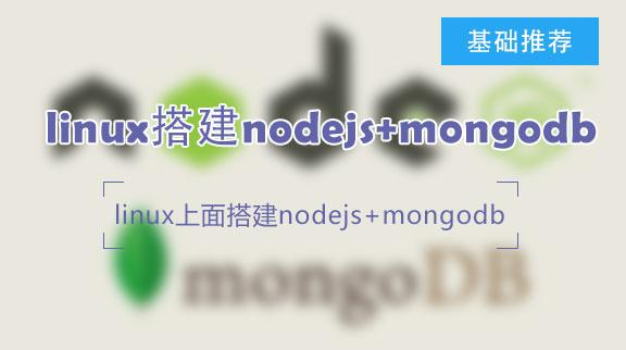 nodejsmongo